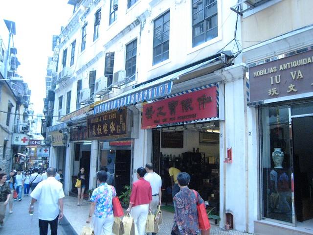 Macau Senado Square (25)