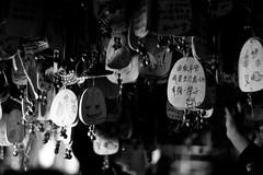 Lijiang () (eviltomthai) Tags: china bells  yunnan lijiang   dongba yunnanprovince
