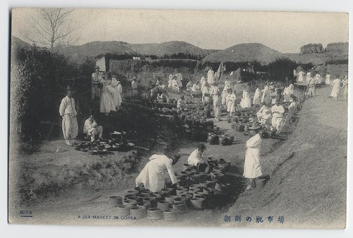 A jar market in Corea