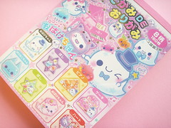 Kawaii DIY Origami Memo Pad Obake Chan Paper Goods Crux (Kawaii Japan) Tags: anime cute smile smiling monster japan shop project shopping paper asian happy japanese diy store nice origami pretty character creative adorable craft cutie goods memo commercial swap stuff kawaii fancy lovely cuteness supplies stationery trade goodies crafting crux stationary supply obake craftsupplies memopad papergoods japanesestore kawaiiswap cawaii japaneseshop kawaiigoods fancyshop kawaiistuff kawaiishopping kawaiijapan kawaiistore kawaiishop kawaiidiy kawaiishopjapan kawaiijapanese kawaiijapanesestore obakechan