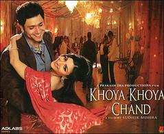 [Poster for Khoya Khoya Chand]