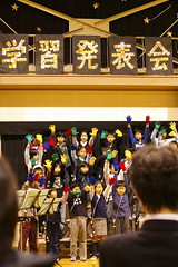 学習発表会 (akiko@flickr) Tags: school kids performance elementary 学習発表会