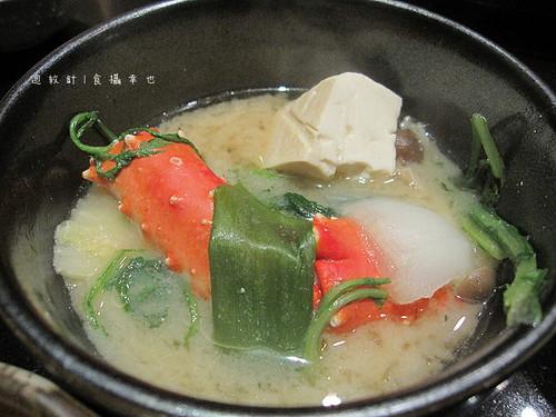 三井午間套餐味噌湯