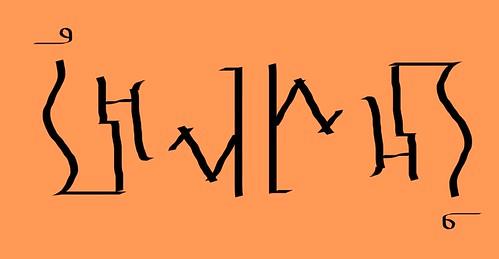 ambigram_jolodossu
