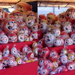 DSCF0632西新井大師 だるま売り dharma doll sale (parallel 3D) thumbnail