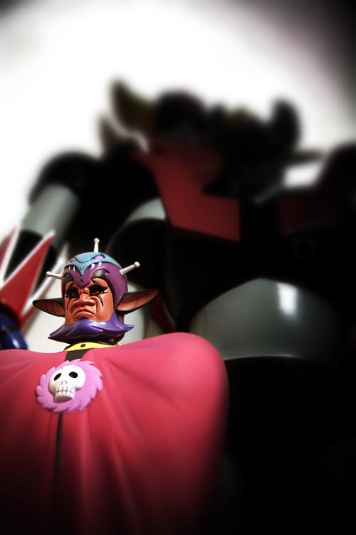 King Vega