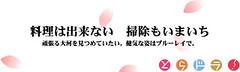100205(1) - 藍光光碟聯盟主辦的第二屆「你最希望BD化的動畫作品」第2名『とらドラ!』,確定同步展開Blu-ray企劃 trdr_04