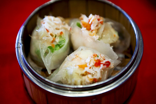 Sharkfin, shrimp, crab leg dumpling