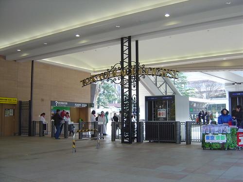 DSC01896