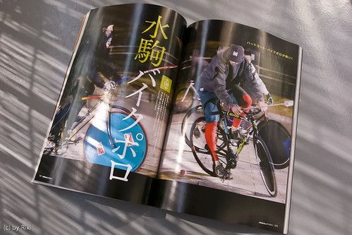 pedal speed mag. vol. 5