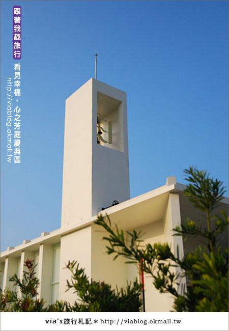 【心之芳庭】幸福婚禮登場~台中心之芳庭慶典區12