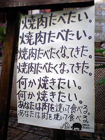 催眠氏推銷法 (by yukiruyu)