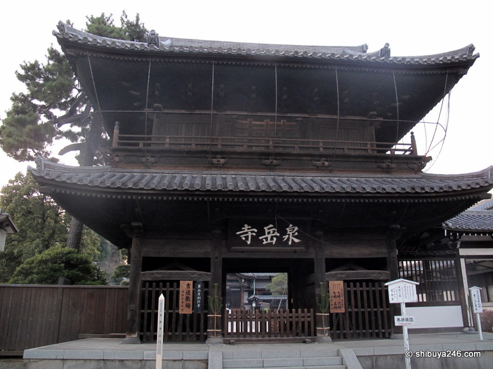 Sengakuji, a very well known temple in the area.