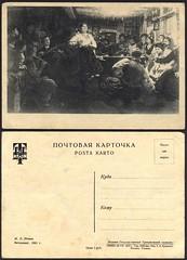 Card#14_1945 (my name is Sasha) Tags: vintage oldcards