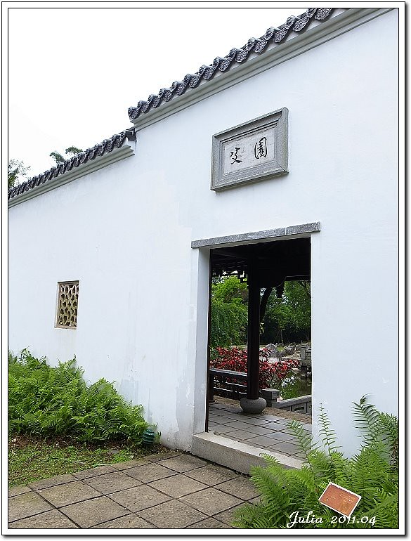 仁山植物園 (33)