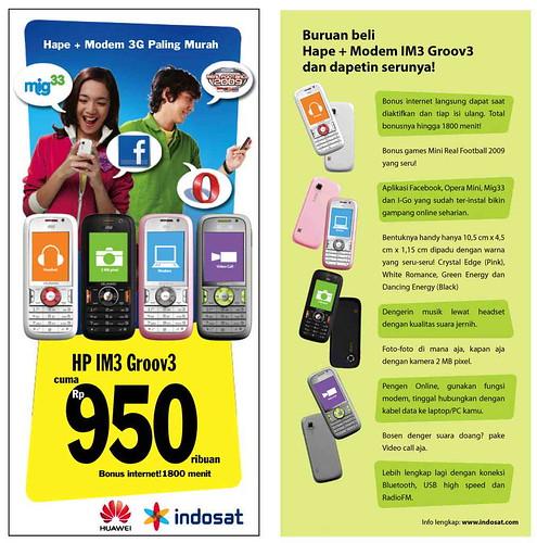IM3 Groove_Huawei U1280