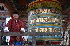 Bhutan - Pictures