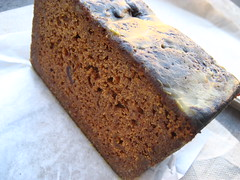 Choice Market: Toffee Date Cake