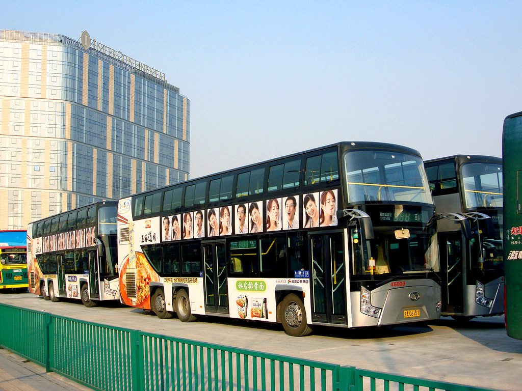 [Buses in Beijing]???? Jinghua BK6126S1 (Low floor) ?????? BPT #46003 Front-right at National Stadium Bus Yard