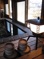 Lodge tabi-tabi Japanese style bath
