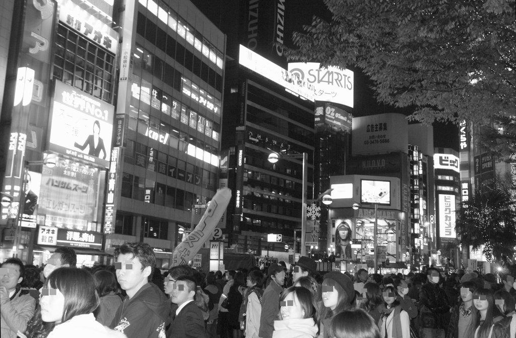 Shinjuku demonstration