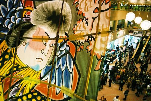 国立劇場*2010初日凧