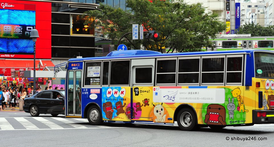 Bit of promotion for NHK and Domo-kun on this Tokyu Bus