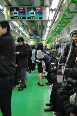 Seul Metro