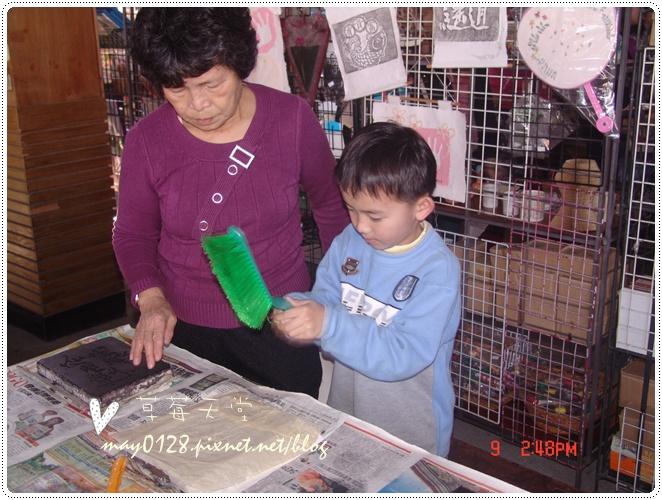 2010.01.09-20廣興紙寮