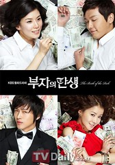MON/TUES - KBS - THE BIRTH OF THE RICH 부자의 탄생 ...