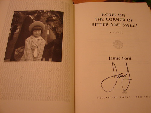 Signed First Edition