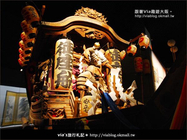 【via關西冬遊記】大阪歷史博物館~探索大阪古城歷史風情11