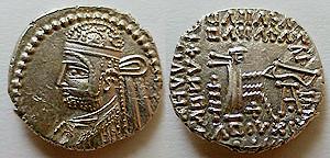 Drachm of Parthamaspates of Parthia
