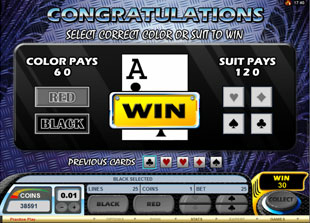 free Supe It Up gamble bonus game