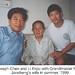 Li Enjiu, Mrs. Hong, Chen Zhonghua