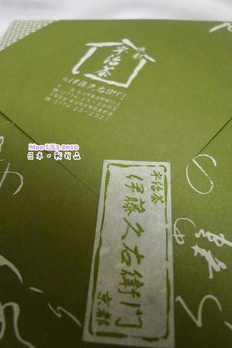 2010日本戰利品-19