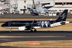 Starflyer | Airbus A320-200 | JA20MC | Aibô: Gekijô-ban IV logos | Tokyo Haneda (Dennis HKG) Tags: starflyer sfj 7c airbus a320 airbusa320 sharklets aircraft airplane airport plane planespotting tokyo haneda rjtt hnd ja20mc canon 7d 100400