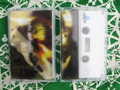 V/A - Radio Malaysia Volume One - GEL08