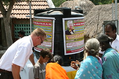 Trichy Well 04 - 003