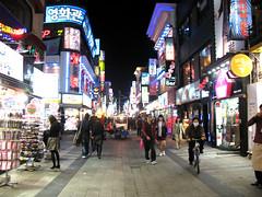 Suwon (lfmcg) Tags: korea suwon