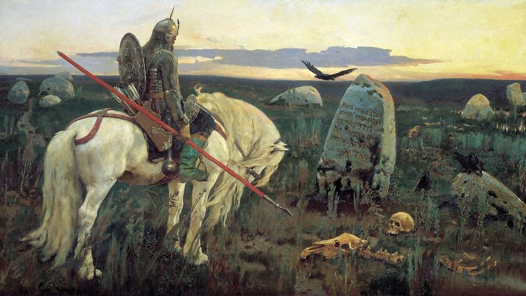 """В.М. Васнецов """"Три богатыря"""""""