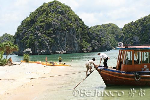 Cala - Halong Bay
