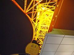 Flat Everett at Tokyo Tower Base