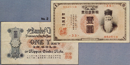 Tokai Currency - Korea Japanese Colonial One Yen