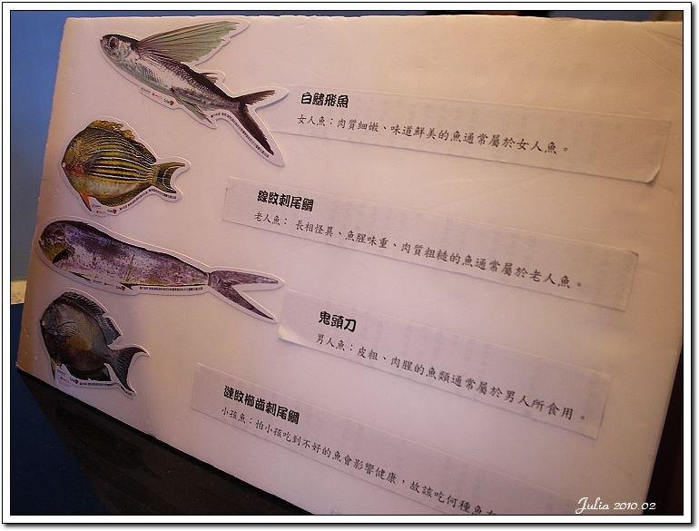 春遊十三行~ (11)