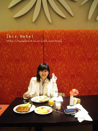 Dubai Ibis Hotel 1