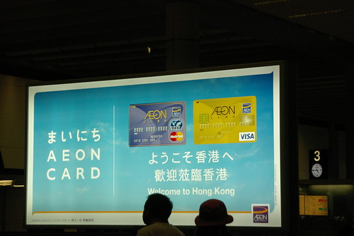 AD of AEON CARD in HGK,Islands District,Hong Kong /Mar 13,2010