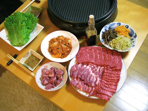 yakiniku sauce recipe yakiniku sauce yakiniku marinade recipe gyudon    Yakiniku Sauce Recipe