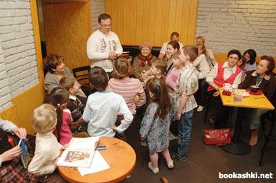 Встреча с Ольгой Варшавер в Coffee Bean