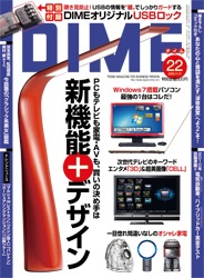 dime_cover
